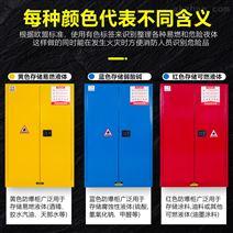 厂家直销危化品存储柜订做各种智能存放柜