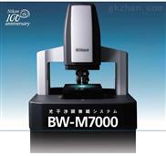 CNC尼康显微镜BW-M7000