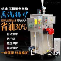 100公斤蒸汽发生器厂家