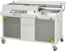 北京金图PB—7750全自动胶装机 侧胶胶装机