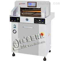金图GH-488EP电动液压切纸机