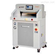 金图GH-498EP液压切纸机 双液压切纸机