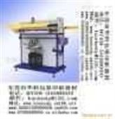 曲面丝印机960弧度印刷机图)