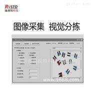深圳CCD工业相机视觉检测 机器视觉设备