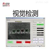 深圳市视智能视觉点胶系统 机器视觉