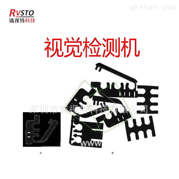 深圳市经编机布匹瑕疵在线视觉检测系统