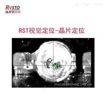 深圳市机器视觉检测设备 图像采集 厂家直销