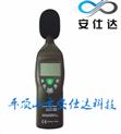 YSD130-YSD130煤矿用噪声检测仪
