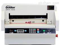 【供应】QZX920C数显切纸机