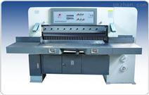 【供应】SQZX137系列数显切纸机