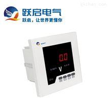 跃启泛在电力物联网传感器单相电压表