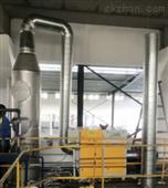 环保工业尾气处理设备