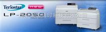 SII-LP-2050多功能数码工程机