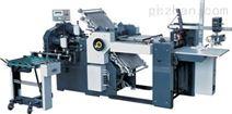 【供应】DF-920自动折页机