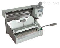 【供应】DPB-500HC全自动胶装机
