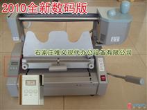 【供应】2010年新款推荐手动胶装机小型胶装机包本机、标书装订机、胶订机