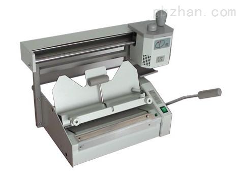 【供应】促销 小型手动无线胶装机带压痕+切纸机 买一送四 包邮