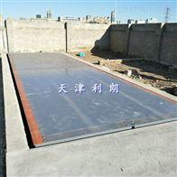 SCS-30T北京30吨电子地秤 小地磅价格 *电子磅