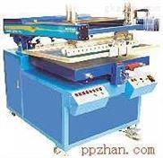 印刷----半自动印刷机