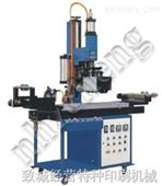 HF-600胶滚式平面热转印机