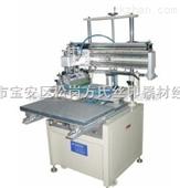 供应广东平面丝印机、曲面丝印机(图)