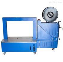 【供应】金属/非金属激光打标机 激光打码机 激光雕刻机