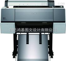 多介质打样机.数码打样机.印刷打样机
