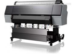 全开印刷包装打样机