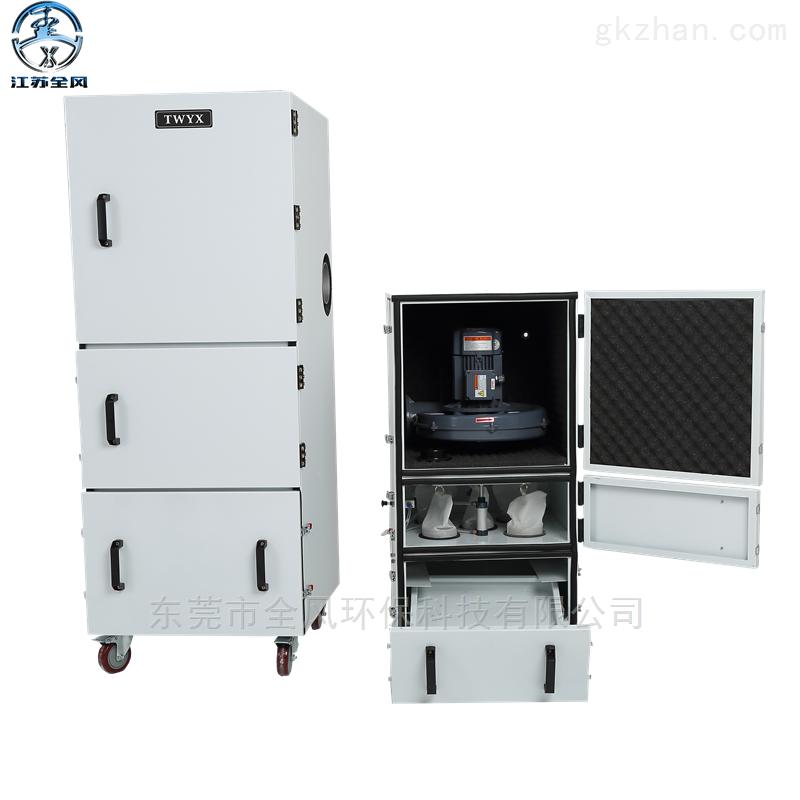 粉尘处理集尘机/设备粉尘收集用工业集尘器
