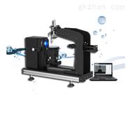 SL200KB专业级光学接触角及界面张力测量仪