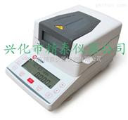 快速污泥浓度检测仪,污泥含水率仪