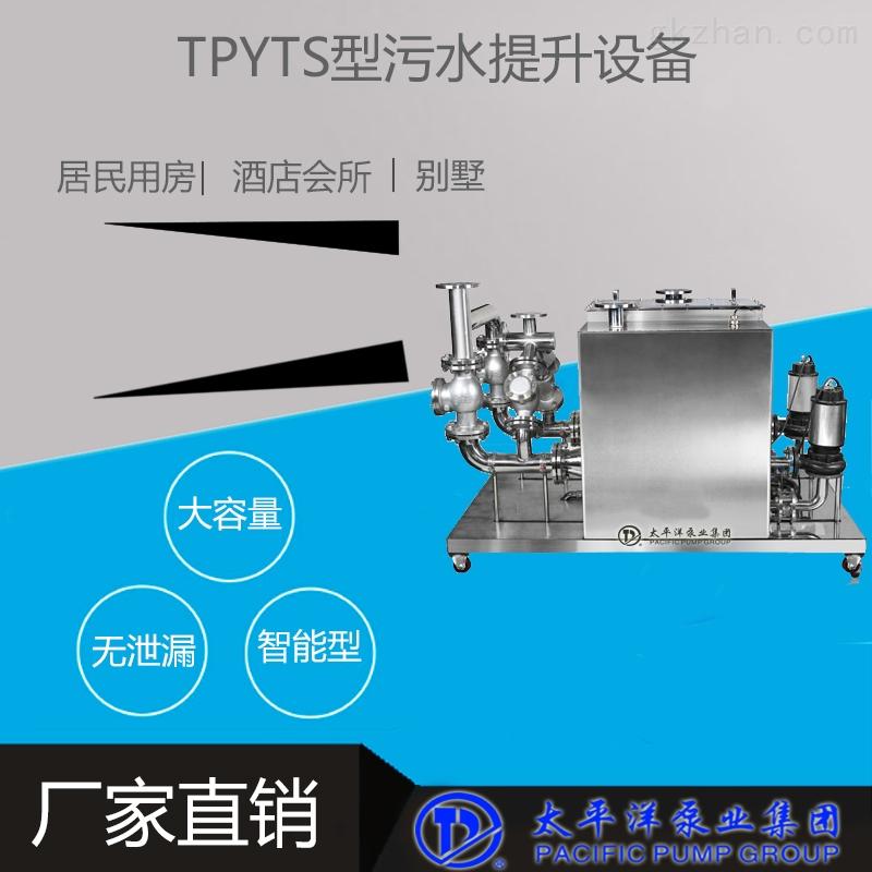 TPYPW污水提升设备