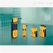应用标准皮尔兹机械安全开关312600