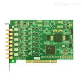 PCI9106S  提供6路模拟量输出