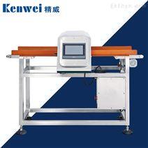 kenwei精威一代5020金属检测机