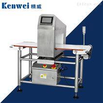 kenwei精威G5020/21二代金属检测机