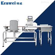 kenwei精威一代GC320金检重检一体机