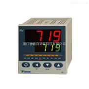 调节仪 温度调节仪 压力调节仪