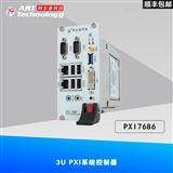 3U PXI系统控制器,采用Intel ®Core