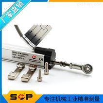 SOP厂家现货供应KTM拉杆位移传感器