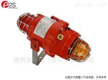 E2S BExCBG05-05 系列防爆信号灯英国进口