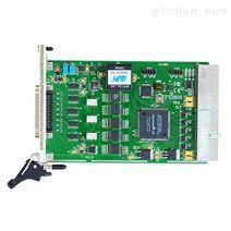 阿尔泰科技PXI8191数据采集卡,250KS/s 16位 32路 光隔离 模拟量输入