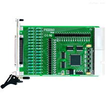 阿尔泰科技PXI2310数据采集卡,光隔离数字输入,输出卡