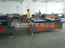 规模大皮革激光切割机RL精细皮革切割机报价多少钱