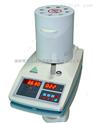 苞谷快速水分检测仪丨卤素水分测试仪说明书