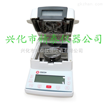 卤素快速水份测定仪,快速水分测定仪