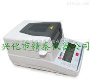 肉类水分检测仪 便携式水分检测 卤素水分检测,便携式水分仪价格