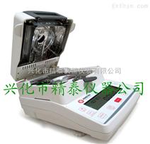 快速水份测定仪 新年特惠,快速卤素测湿仪,水分测定仪