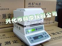 PA聚酰胺树脂水分仪 尼龙水份测试仪