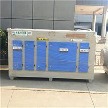 壹哲工业废气处理设备厂家 喷漆烤漆房